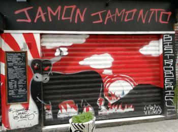 Jamon jamonito