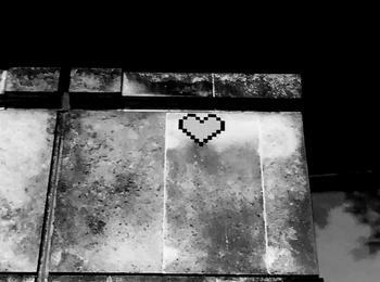 Coeur pixel