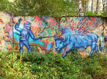 russia-balashikha-graffiti