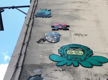 Streetart gzup A2 misterP france-paris-sticking