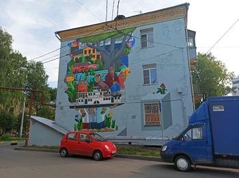 russia-nizhny-novgorod-graffiti